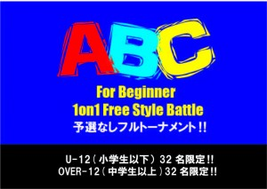 ABC BATTLE
